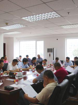 中电元协betway88必威app与器件分会召开七届二次理事会